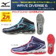 【30%OFF】【送料無料】MIZUNO(ミズノ) ウエーブダイバース6(WAVE DIVERSE 6)スタジオエクササイズ エアロビクス 男女兼用 K1GF1672◇