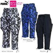 PUMA(プーマ)女性用(レディース)ロングパンツ(カーゴパンツ)
