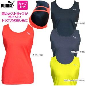 PUMA(プーマ)女性用(レディース)フィットネス・トレーニングブラカップ付タンクトップブラトップ902439◇