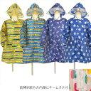【3枚で送料無料】キッズフォーレ Kids Foret レインコート 95-120 キッズサイズ 男の子 子供用 雨具 カッパ 新幹線 電車