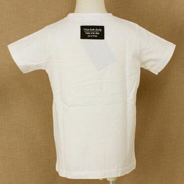 【3枚で送料無料】ニコフラート nico hrat かき氷半袖Tシャツ 90-130 セール品 30%OFF
