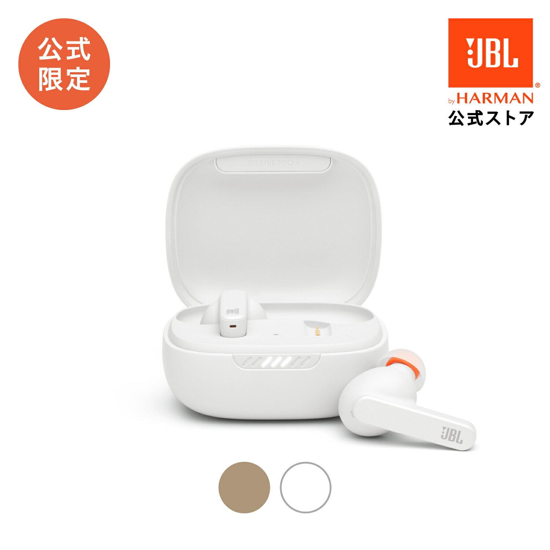 オーディオ, ヘッドホン・イヤホン 20P JBL LIVE PRO TWS Bluetooth IPX4