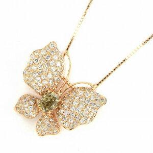 【ダイヤモンド】ネックレスバタフライモチーフK18PGセンターダイヤモンド0.73ct(BrownishYellow系/SI-I)ダイヤモンド1.48ct【中古】