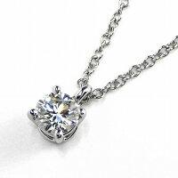 ティファニーネックレススタッドPT950ダイヤモンド0.27ct(J/VS2/3EX)【中古】