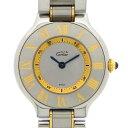 【ポイント2倍】 カルティエ Cartier 腕時計 マスト21 W10072R6 シルバー 文字盤 GP SS クオーツアナログ 【中古】