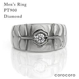 プラチナ リング Pt900 ダイヤモンド メンズリング プラチナ900 指輪 男性