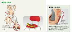 """【新品!在庫処分!】安寿背付シャワーベンチK""""くるり180""""レッド536-122"""