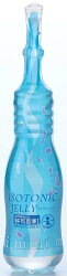 【ニュートリー】アイソトニックゼリーミニ100ml×50本介護食水分補給