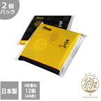 【日本製紙クレシア】クリネックスティシュー至高極(きわみ)ポケット2個パック