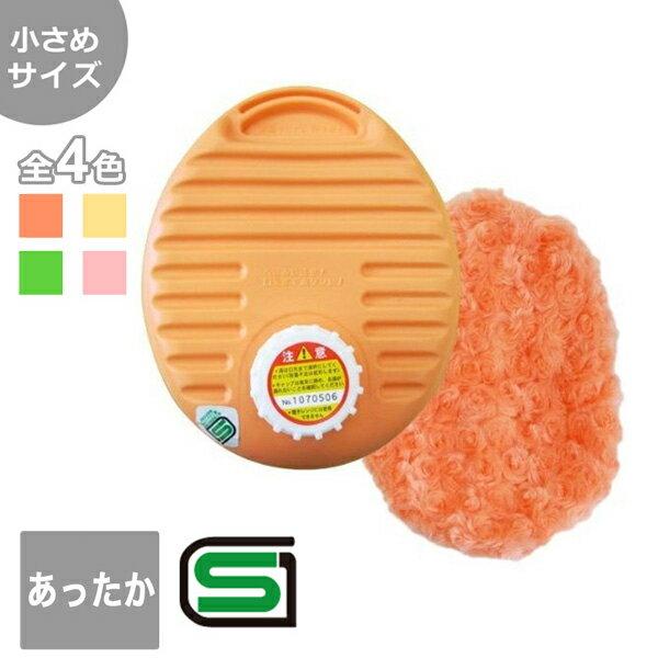 安眠グッズ, 湯たんぽ 0.9