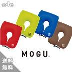MOGU(R)尾骨を浮かすシートクッション(送料無料)