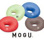 MOGU(R)体にフィットする穴あき枕
