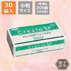 【日本製紙クレシア】クレシアEFハンドタオルソフトタイプ(200組入)30袋(送料無料)