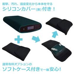 モバイル電動空気入れ「SmartAirPumpM1(スマートエアポンプM1)」