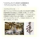 【ピジョンタヒラ】うるおいの木 全身ローション(300ml) 2
