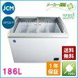 (2/6入荷・発売)【送料無料(軒先車上)】JCM 冷凍ショーケース JCMCS-180 [1002×694×850mm]