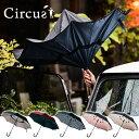●【晴雨兼用】二重傘 サーカス circus【長傘 レディース 撥水 UV加工 ENFANCE アン
