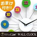 かわいい壁掛け時計