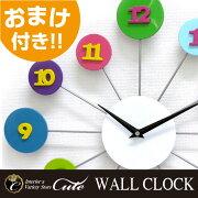 掛け時計 クロック デザイン おしゃれ