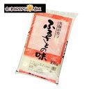 国内産 オリジナルブレンド米 ふるさとの味 10kg お徳用白米 送料無料 (ノ