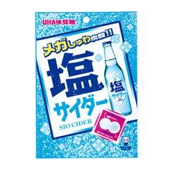 食べた瞬間の驚き【味覚糖】塩サイダーキャンディ