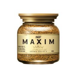 【1ケース】MAXIM アロマセレクト インスタントコーヒー  瓶 (80g×24個入り)【同梱不可】【送料無料】