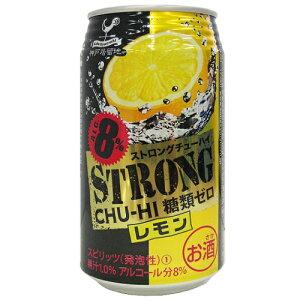 2ケースまで同梱OK!!【お米との同梱不可】《糖類ゼロ》神戸居留地ストロングチューハイレモン...