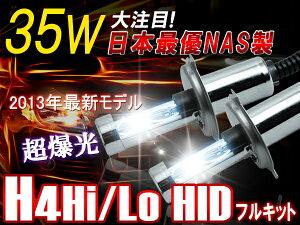 商品到着後レビューで送料無料最新大人気!最新モデルS9 MINI 35w極薄H4Hi/Loスライド式HIDフル...