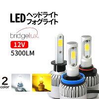 【bridgelux製LED】12VLEDヘッドライトH1/H3/H7/H8/H11/HB3/HB4/PSX24W/PSX26W