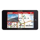 セルスター レーダー探知機 AR-W81GA 日本製 3年保証 GPSデー...