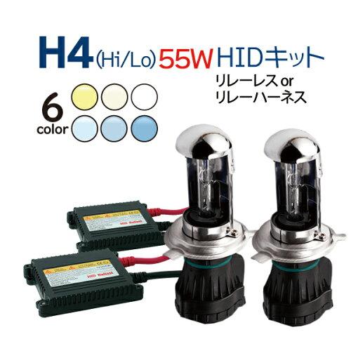 HIDキット55W極薄 HID H4 (Hi/Low) スライド式 リレーレス リレーハーネス 選択 hid h...