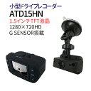 小型 赤外線LED AID 暗視対応 Gセンサー 搭載 CM...