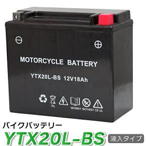 バッテリー ジェット カワサキ