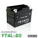 yt4l-bs バイク バッテリー YT4L-BS(互換:Y...