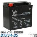 バイク バッテリーBTX14-BS YTX14-BS 互換【CT...