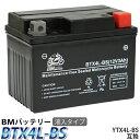 バイク バッテリーBTX4L-BS 互換【YTX4L-BS ...