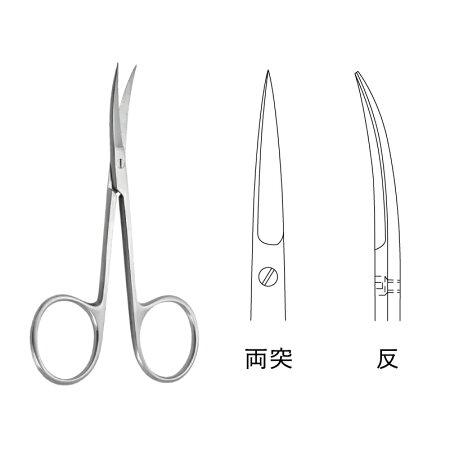 眼科剪刀(JA04-0812)