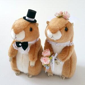 珍しいプレリードッグのウェルカムドールウェディングドール結婚式の人形【】ウェルカムドールで受付を可愛く演出 ウエルカムドールプレリードッグ