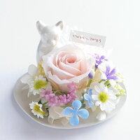 ペット お供え 花 犬 プリザーブド メモリアルフラワー わんちゃんBタイプ(チワワ風)お悔み 命日 仏壇用 ペット供養 お供え花