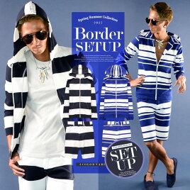 【メンズファッション夏服】セットアップメンズパーカールームウェアボーダー夏ショーツビター系サーフ系リゾート海【セットアップメンズ】
