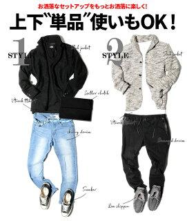 【再入荷】セットアップメンズスーツ秋冬テーラードジャケット黒グレーMLXLビター系ちょいワルBITTER送料無料
