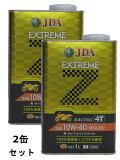 JDAエンジンオイルEXTREMEZ4Tバイク用10W-40MA2SN1Lx2缶セット