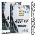 JDAスーパーマルチグレードATF-IV4Lx2缶セット
