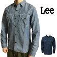 LEE(リー) 長袖 デニムワークシャツ シャンブレーシャツ ワンウォッシュ 淡色ブルー デニムシャツ ネコ目ボタン LT0501 【楽ギフ_包装】 条件付き送料無料