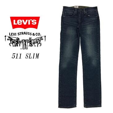 【511】 LEVI'S リーバイス 511 スリムフィット スキニーテーパード スリムテーパード 濃色ユーズド フラップポケット ジーンズ デニムパンツ ジーパン 28733-0002 リーバイス ジーンズ levis ファッション グリーン メンズ ミリタリー
