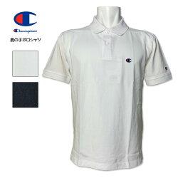 CHAMPION(チャンピオン)アメリカ製半袖Tシャツ無地シンプルホワイトオックスフォードグレーC5-P301米国USA丈夫タフなボディインナー送料無料