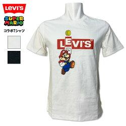 LEVI'S(リーバイス)半袖プリントTシャツロゴホワイト白ハウスマーク定番カジュアルアメカジファッション夏綿100%オシャレコーディネートメンズ男17783送料無料条件の確認をお願いします。