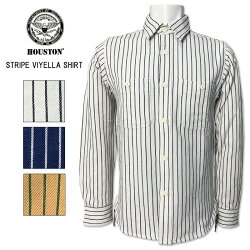 HOUSTON(ヒューストン)メンズストライプビエラワークシャツミリタリーホワイトネイビーカジュアルシャツ40625【楽ギフ_包装】