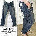 Johnbull(ジョンブル/Ladies)サスペンダーワークパンツ(AP538)≡送料無料≡