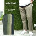 裾直し送料無料JohnbullジョンブルMen'sアンクルリネンイージーパンツ【21032】